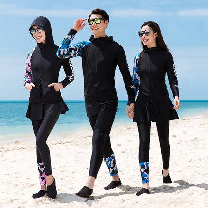 连帽情侣潜水服女男分体长袖长裤水母衣浮潜冲浪泳衣套装速干防晒