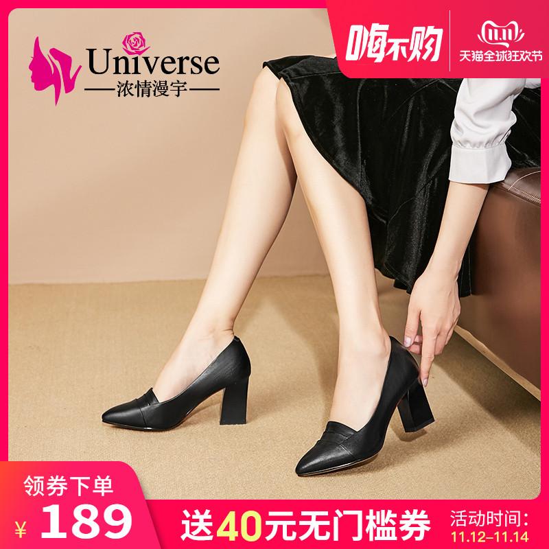 秋季新款百搭女士真皮女鞋高跟鞋皮鞋40大码41-43尖头粗跟单鞋女