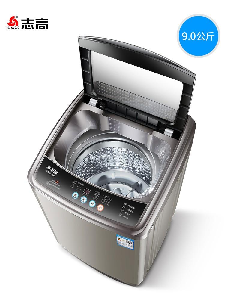 京东购物商城官网志高洗衣机全自动家用7.5kg小型大容量儿童烘干