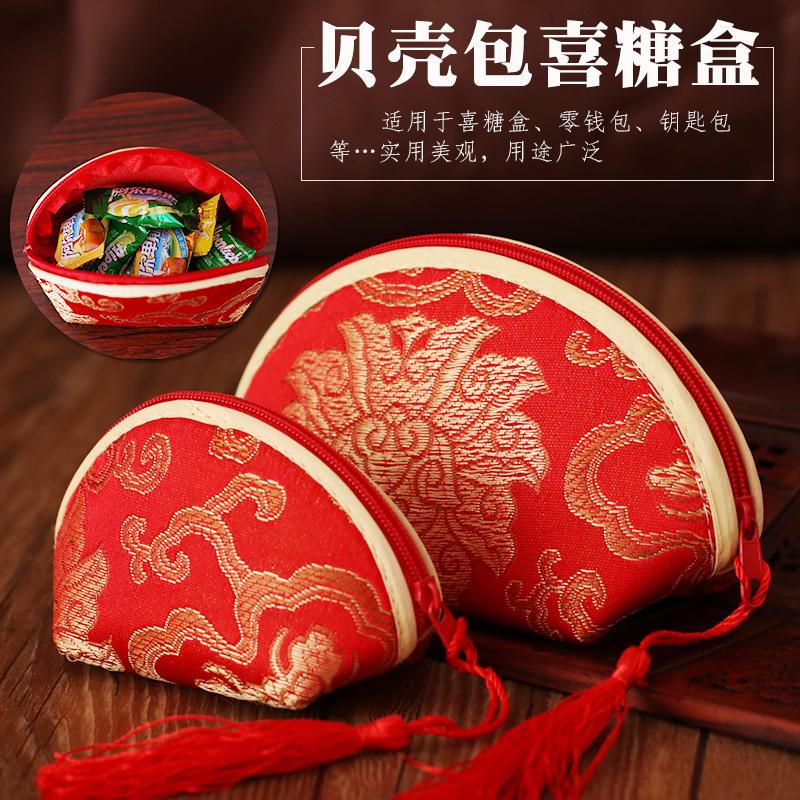 结婚庆喜糖盒子创意喜糖礼盒装中国风锦缎零钱包糖袋糖果包装盒限2000张券