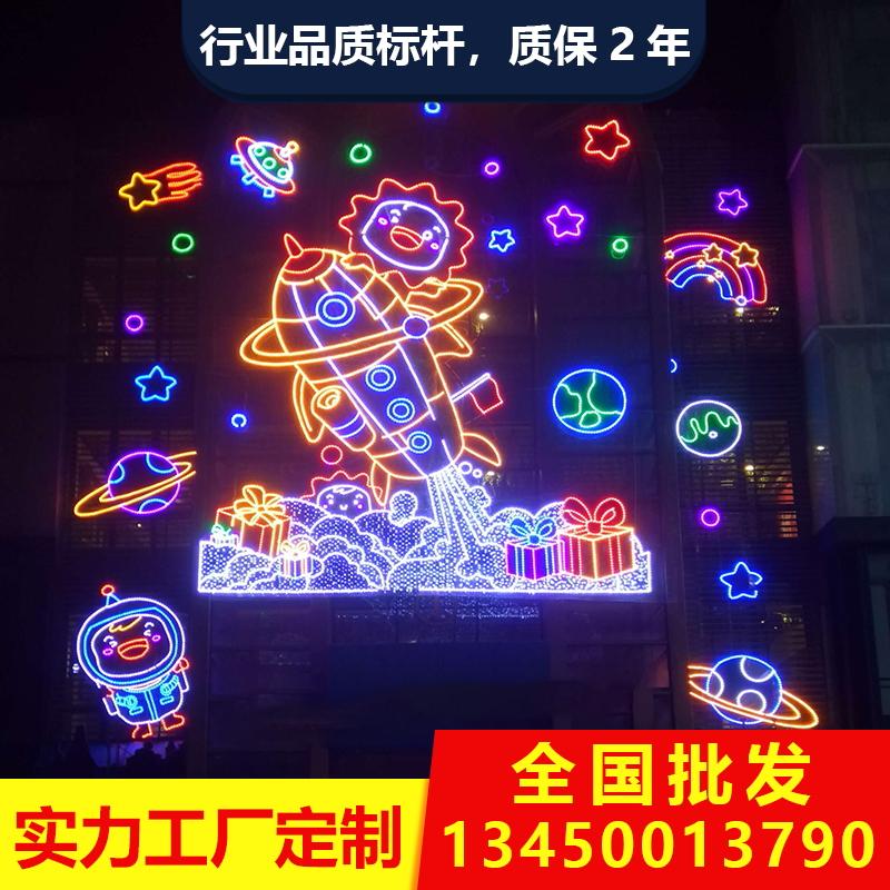 Наружное освещение / Различные лампы Артикул 599926262943