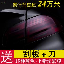 汽车灯膜熏黑尾灯膜大灯改色贴膜纸雾灯摩托变色磨砂亚光浅黑装饰图片