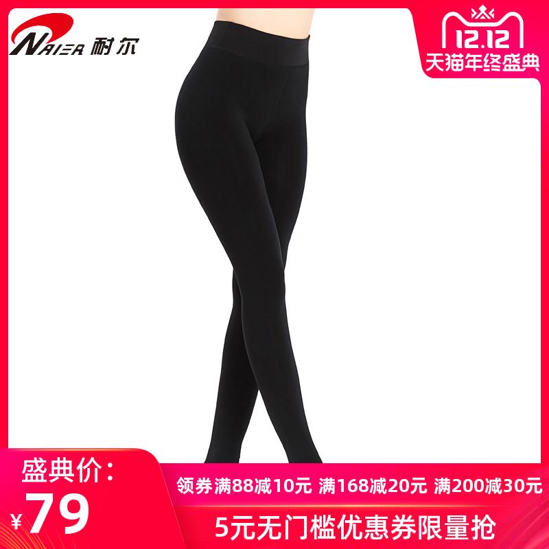 耐尔600D地热绒保湿抗菌阴离子连裤袜加档黑色加绒加厚冬季打底