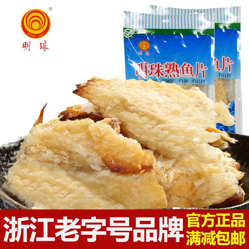 明珠舟山特产即食 零食小吃休闲食品烤鱼片干 小鱼干鱼片250g