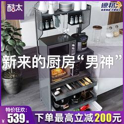 酷太微波炉置物架厨房落地式多层收纳柜烤箱电器架子多功能省空间