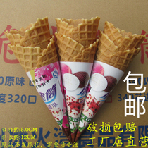 23 degree lace crispy tube 50 ice cream crispy egg cone ice cream cone cone crispy cone