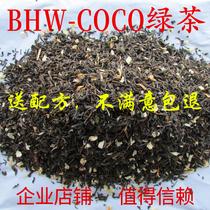 送礼二级绿茶茶叶中国红年货礼盒300g张一元茉莉花茶金福礼盒