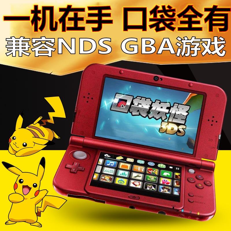 NEW3DSLL掌机B9S中文3DS口袋妖怪究极日月2DS主机兼容NDSL游戏GBA