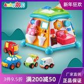 Auby澳贝生活场景馆体验馆多功能六面体婴幼儿童宝宝学习屋玩具