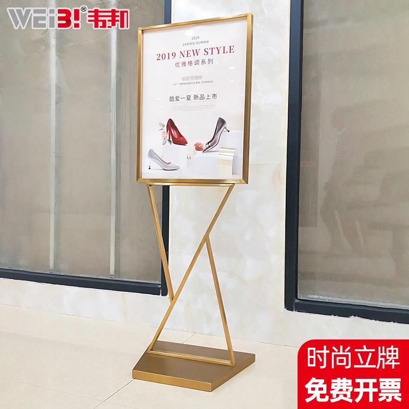 展架立式落地式POP展示架双V海报架商场KT板立牌广告牌展示牌定制