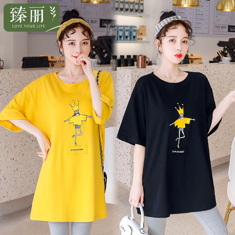 微胖女孩穿搭大码女装夏中长款t恤短袖遮肚子套装 时髦 韩版上衣