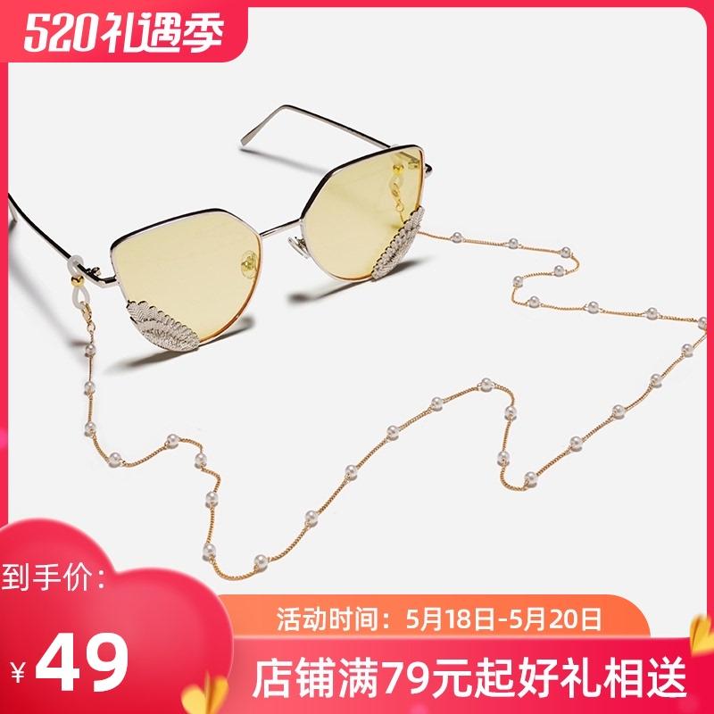 墨镜链眼镜链女潮款挂脖链子珍珠项链装饰太阳眼镜链条配饰挂链