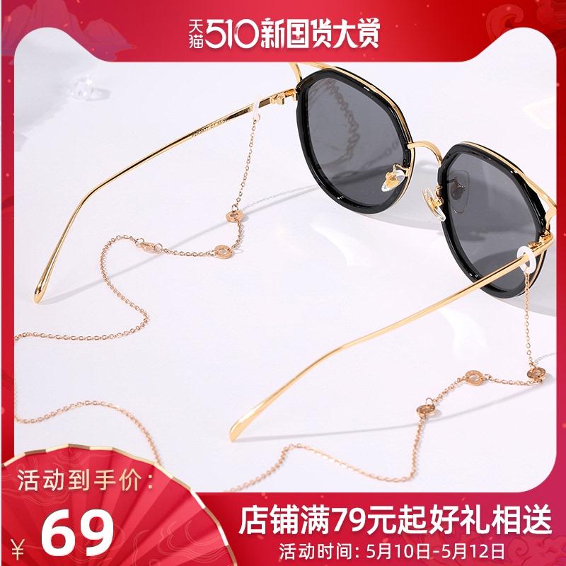 墨镜链眼镜链女装饰潮款不褪色防掉挂链链条配饰太阳眼镜链子挂脖