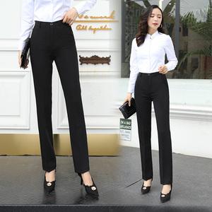 垂感黑色上班工作高腰显瘦职业直筒正装小个子西装裤女冬加绒长裤