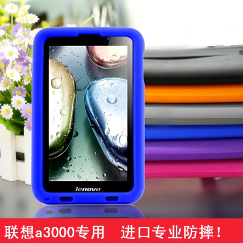 联想A3000平板保护套7寸手机硅胶防摔软壳A3000H/V全包边电脑皮套