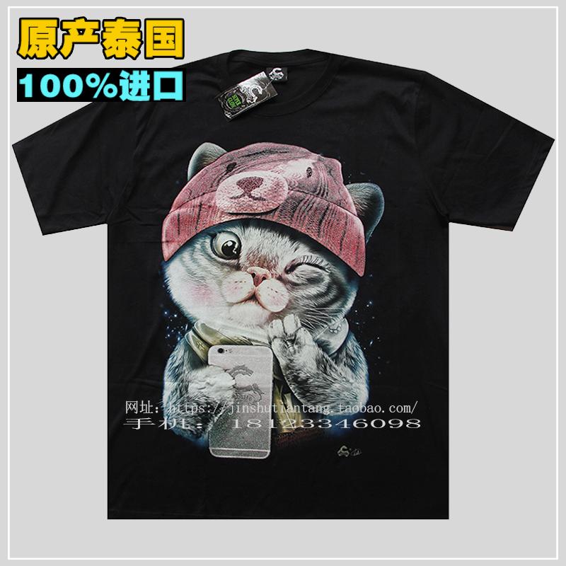 泰国潮流男装自拍猫咪夜光荧光男士短袖tT恤韩版修身夏季纯棉衣服