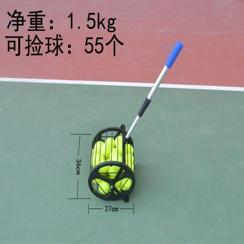 Настольный теннис бейсбол база чистый мяч Встреча прием мяча подобрать прием мяча доход прием мяча больше мяч автоматическая Встреча мяч корзина рулон шаг Встреча чистый