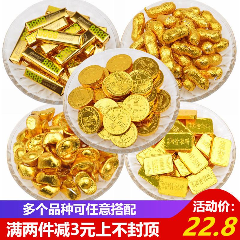 韩世金币金元宝金条花生巧克力散装500g喜糖烘焙生日蛋糕装饰年货