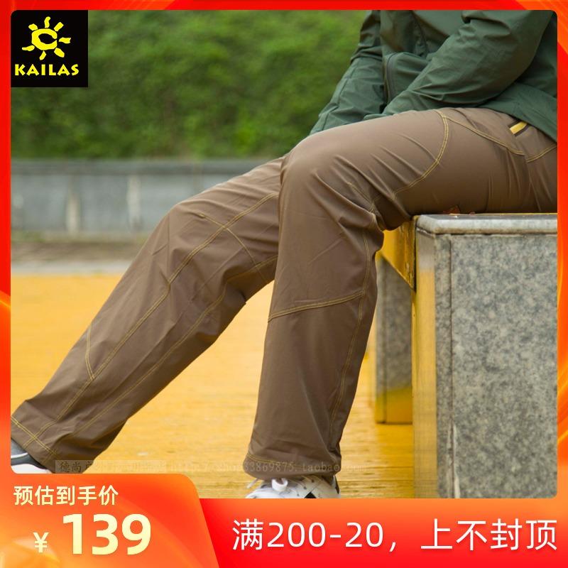 凯乐石春夏kg10048长裤