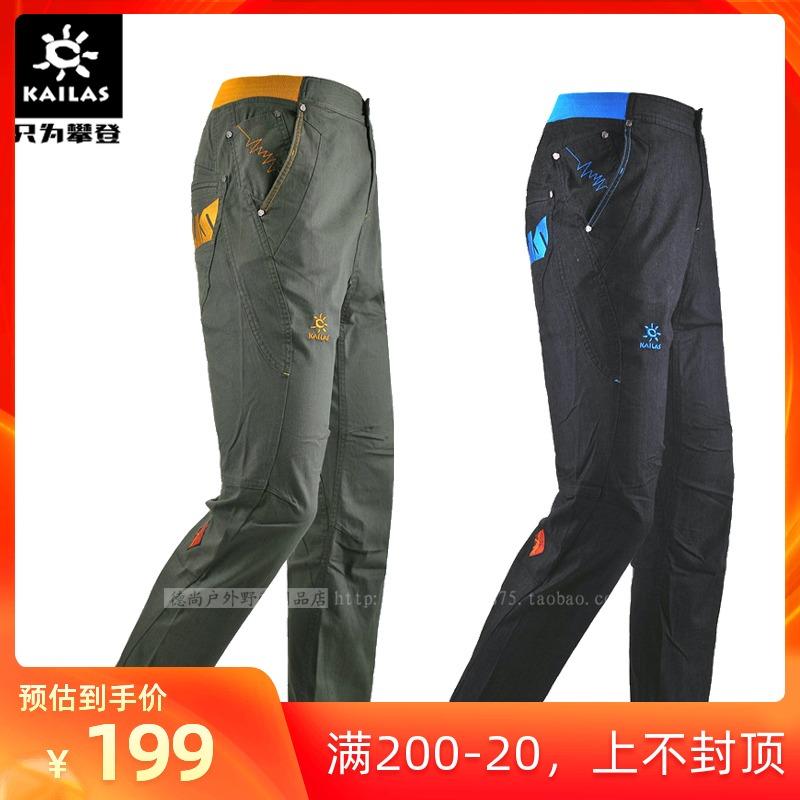 3.7折凯乐石(牛a+)含棉长裤