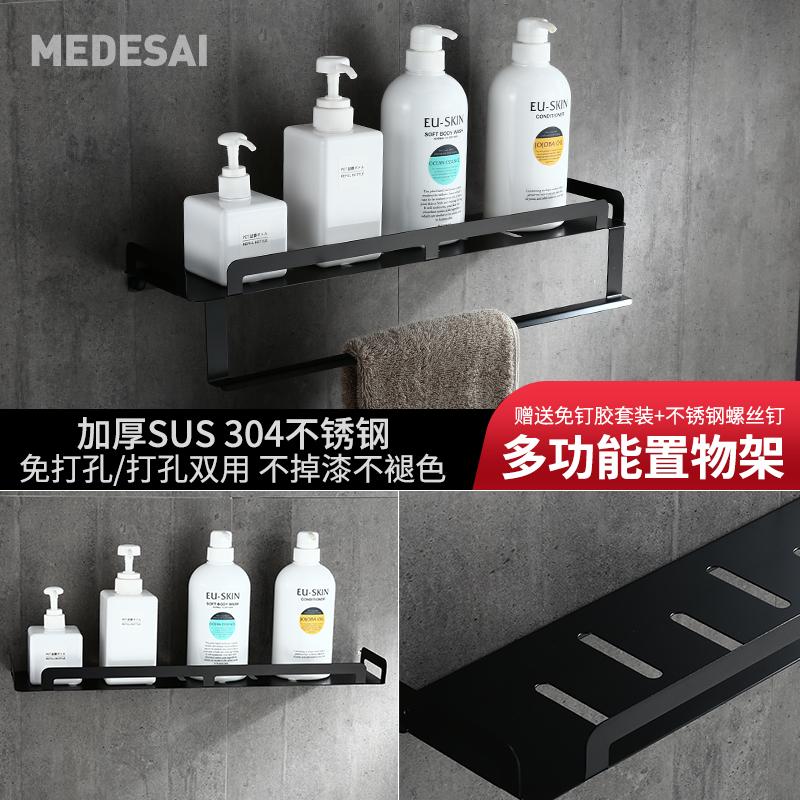 黑色免打孔浴室镜前置物架卫生间不锈钢毛巾架收纳架墙上置物架