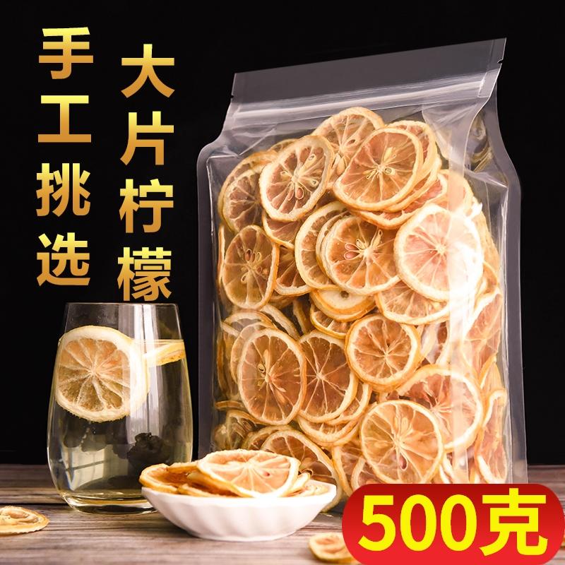 柠檬片泡水非冻干蜂蜜即食美白干柠檬片水果网红抖音同款干片泡茶 thumbnail
