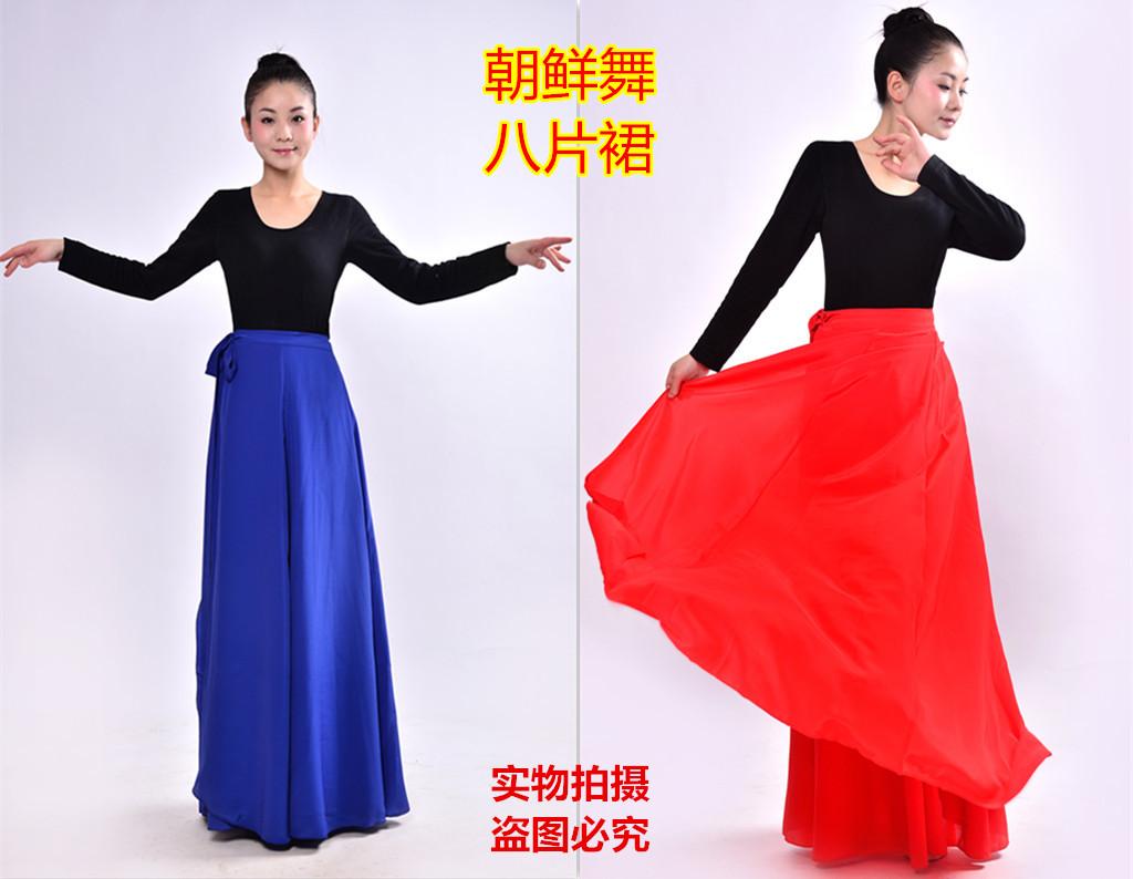 Бесплатная доставка к свежий танец практика юбка свежий гонка танец практика юбка специальность к свежий юбка восемь юбка платье до пояса платье
