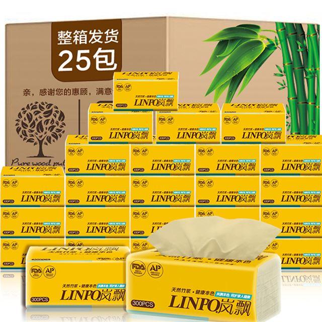 臻木25包竹浆不漂白本色抽纸 婴儿纸巾面巾纸卫生纸餐巾纸 整箱装