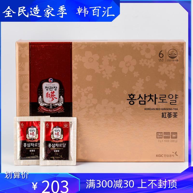 韩国正官庄牌6年根高丽参红参茶3g*100包滋补参茶人参茶13.61%