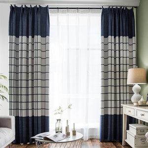 加厚雪尼尔窗帘订做简约现代格子遮光隔热卧室客厅落地窗窗帘布料