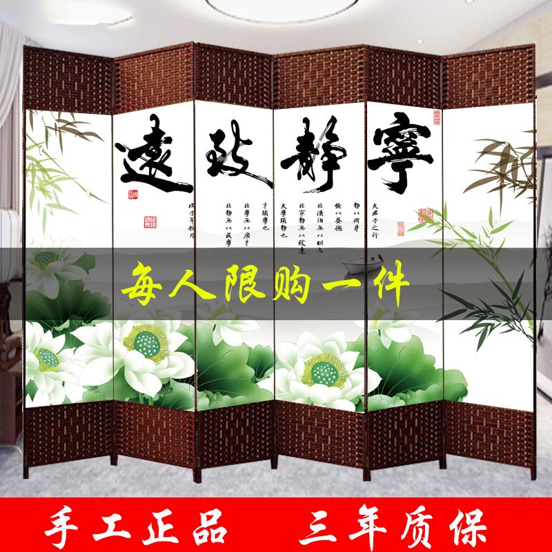 中式屏风隔断墙折叠移动客厅卧室遮挡家用简约现代实木办公室屏风