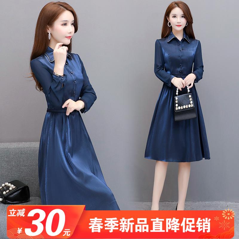 衬衫领连衣裙女2020新款春秋时尚气质韩版修身中长款Polo领a字裙