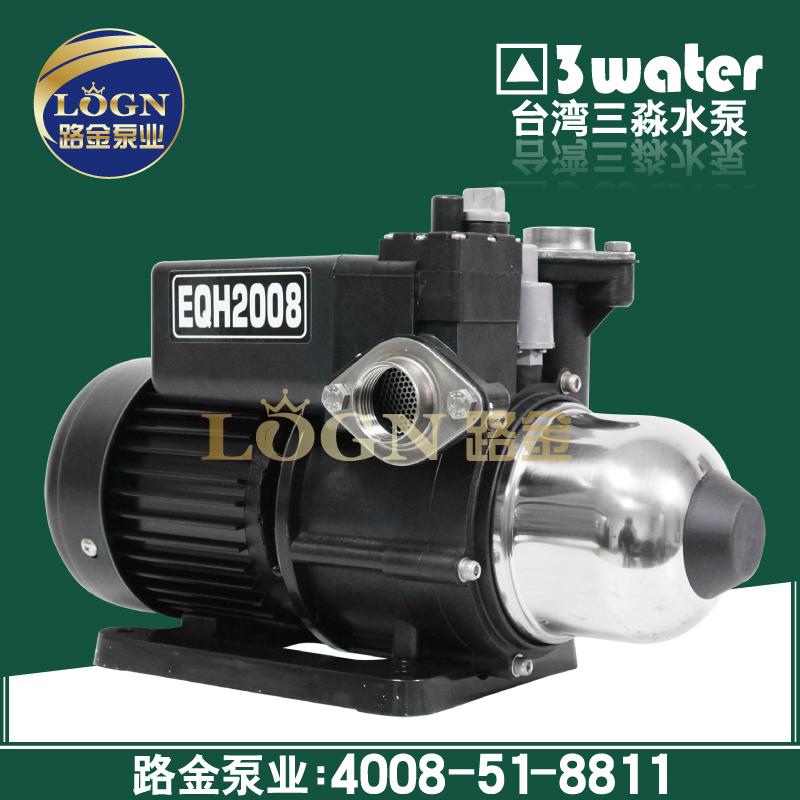 台湾三淼水泵EQH2008/4008家用管道全自动稳压增压泵太阳能加压泵