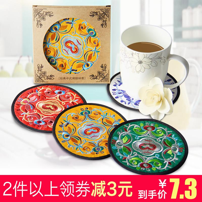 4 комплекта вышивальных подставок с китайскими характеристиками в подарок Специальные подарки иностранца ручная работа искусства