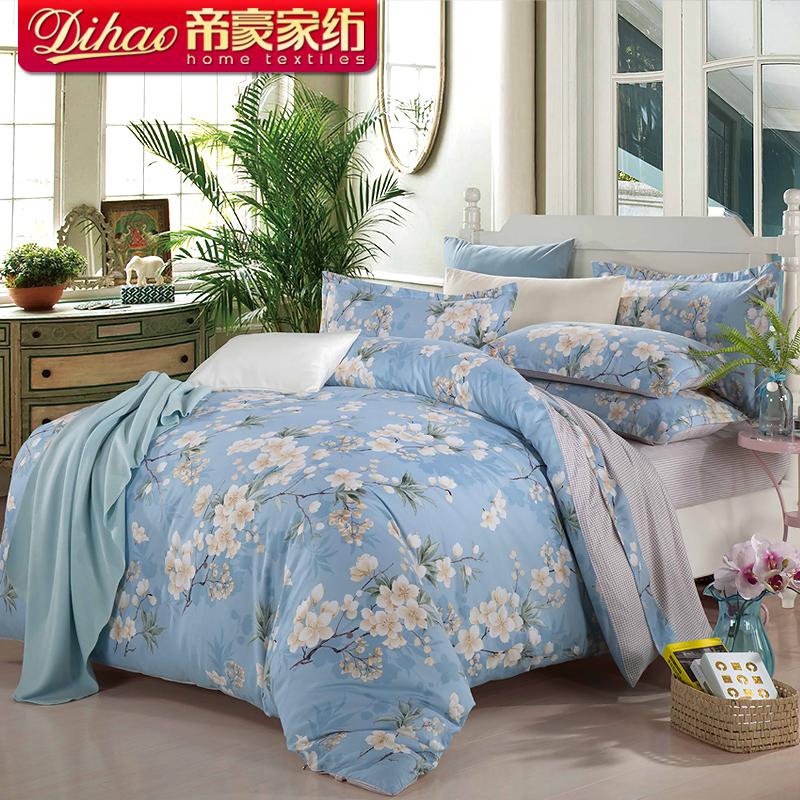 帝豪家纺床上四件套纯棉全棉1.5m床/1.8m床上用品床单被套4件套