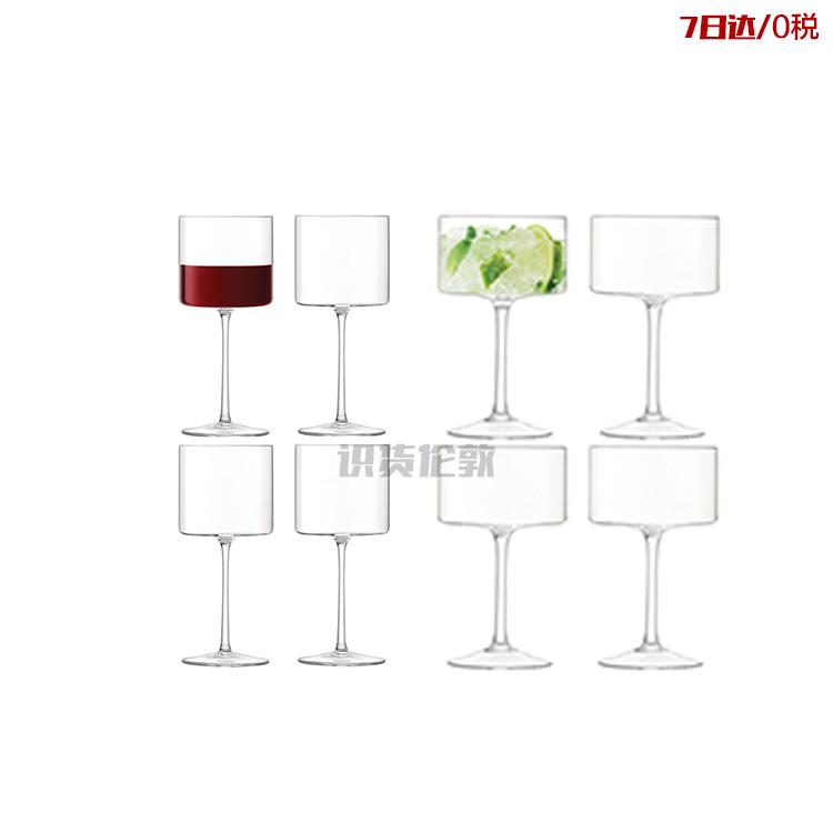 英国 LSA Otis 白葡萄酒杯 4件套 手工玻璃 5款 礼品盒 代购