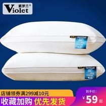 一对装紫罗兰全棉羽丝绒水洗枕头枕芯单双人家用酒店枕芯一对