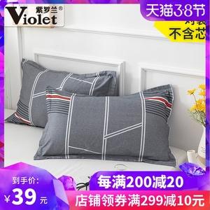 紫罗兰48X74枕套纯棉枕头套枕袋枕皮全棉枕芯套子一对装纯棉枕套