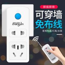 智能空气开关大功率手机远程控制天猫精灵小爱语音控制WiF易微联