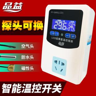 智能数显冰箱温控器电子控温仪冰柜高精开关可调温度控制插座220v