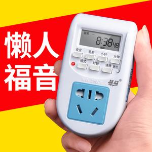 领1元券购买定时器开关插座充电保护电瓶电动车自动断电智能时控控制器倒计时