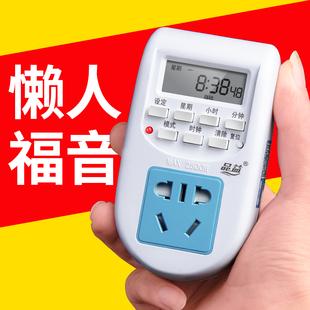 定时器开关插座充电保护电瓶电动车自动断电智能时控控制器倒计时图片