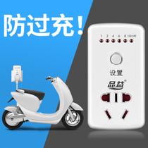 定时器开关插座电动电瓶车充电倒计时自动断电控制机械式智能保护