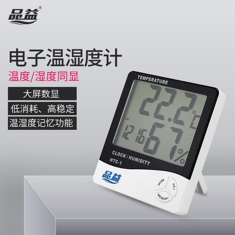 Электронные измерители температуры и влажности Артикул 8232851620