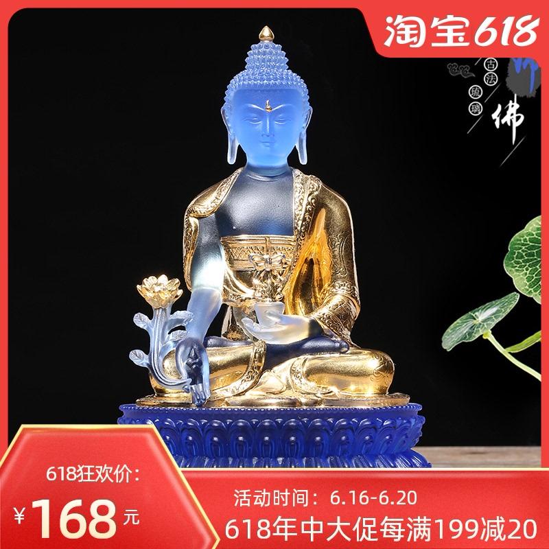 Статуи идолов Артикул 601493697815