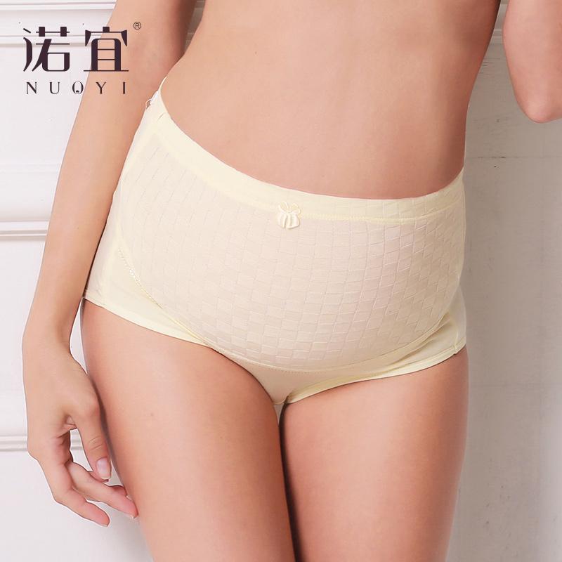 2条装孕妇内裤纯棉里裆大码
