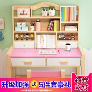 实木儿童学习桌家用简约小学生写字桌椅套装女孩书桌小孩作业课桌