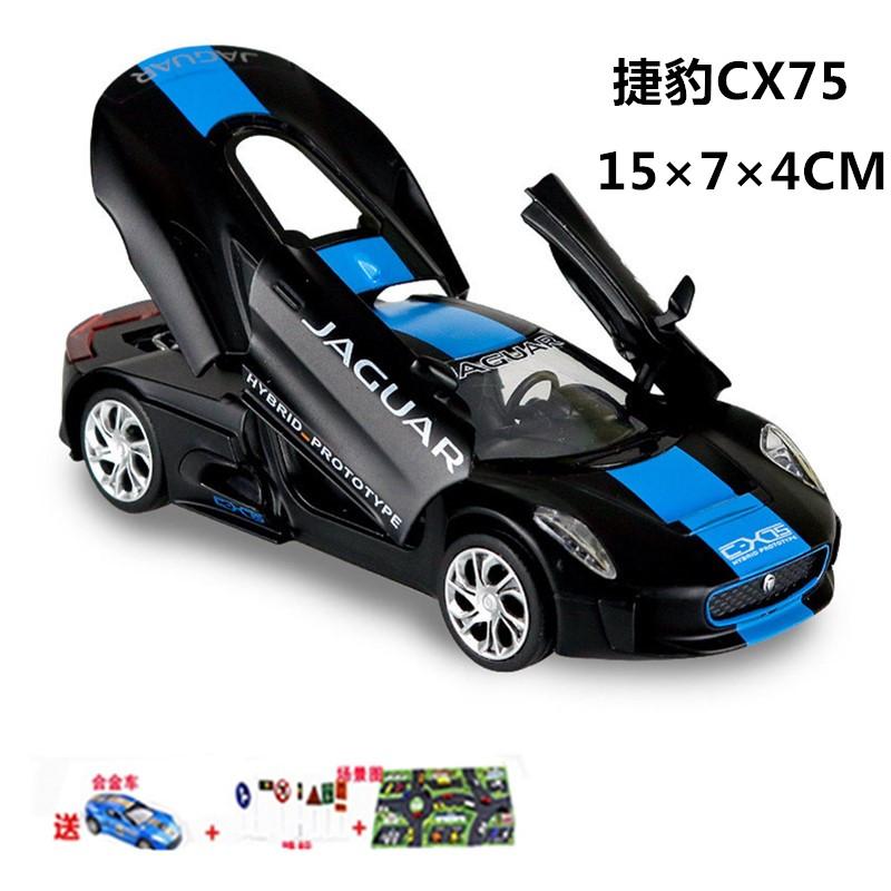 彩珀合金车模1:32捷豹C-X75声光回力可开门益智玩具车007幽灵党