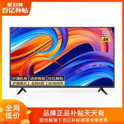 KONKA康佳 55G3U 55英寸4K帧享高清网络智能液晶K歌平板电视机65
