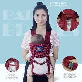 爱源美初新生婴儿背带前抱式纯棉多功能宝宝背袋四季透气抱娃神器